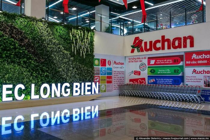 продуктовый супермаркет во вьетнаме 1 (700x466, 457Kb)