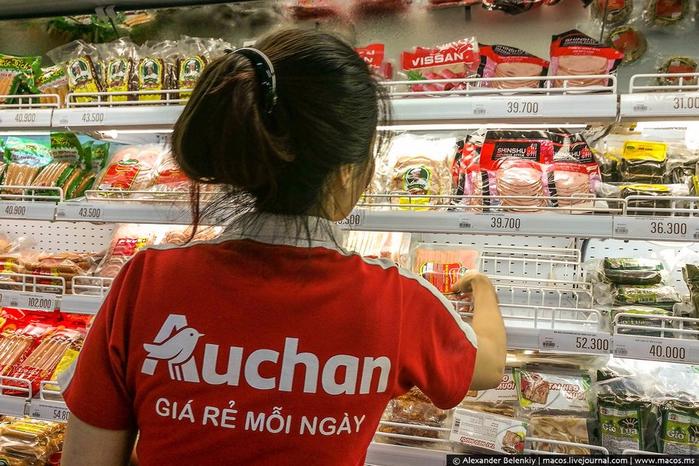 продуктовый супермаркет во вьетнаме 3 (700x466, 445Kb)