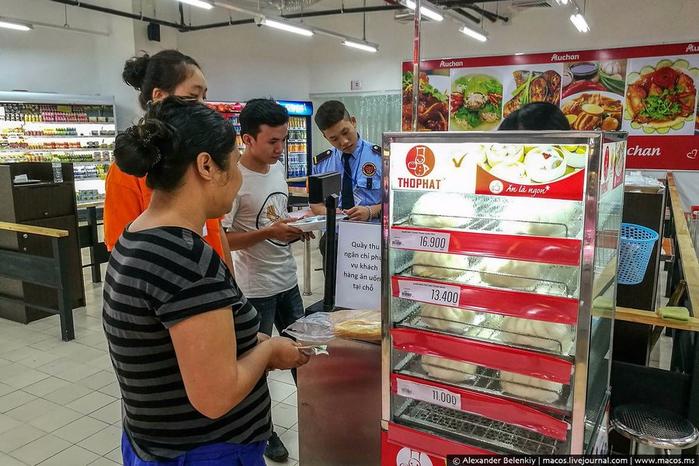 продуктовый супермаркет во вьетнаме 20 (700x466, 395Kb)