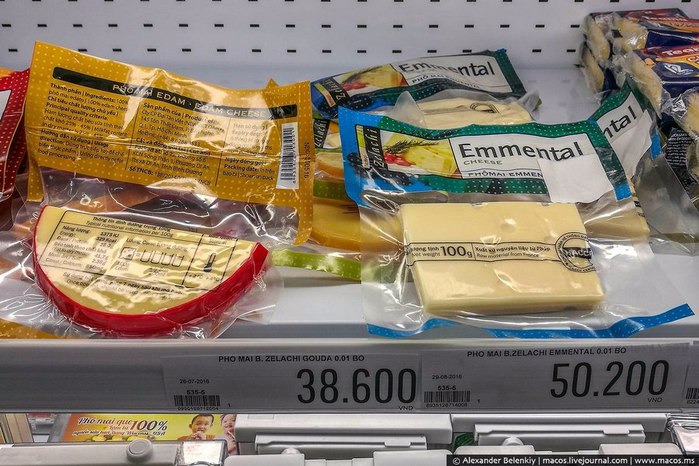 продуктовый супермаркет во вьетнаме 26 (700x466, 381Kb)