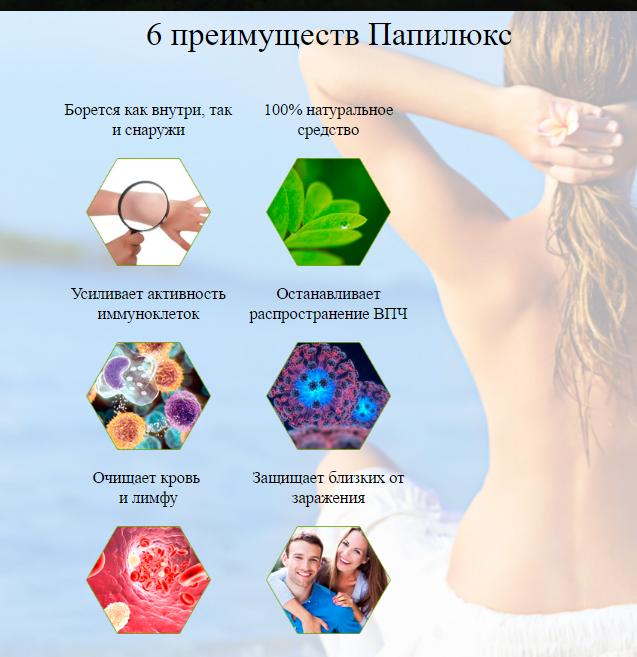 papilyuks_09076371564 (637x657, 359Kb)