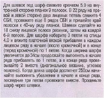 Fiksavimas.PNG3 (345x324, 191Kb)