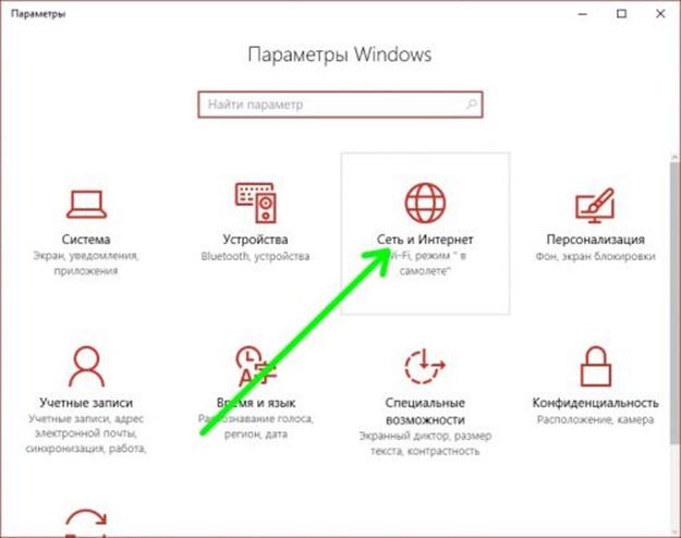 Как на Windows 10 раздать Wi Fi средствами системы