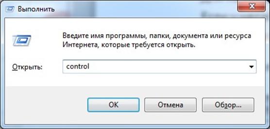 Что делать, если не работает мышь компьютера