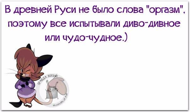 1445280094_frazki-7 (604x356, 133Kb)