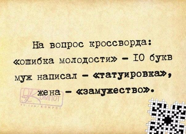 1445280105_frazki-2 (604x436, 254Kb)