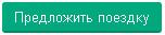 2016-10-14_222936 (152x33, 8Kb)
