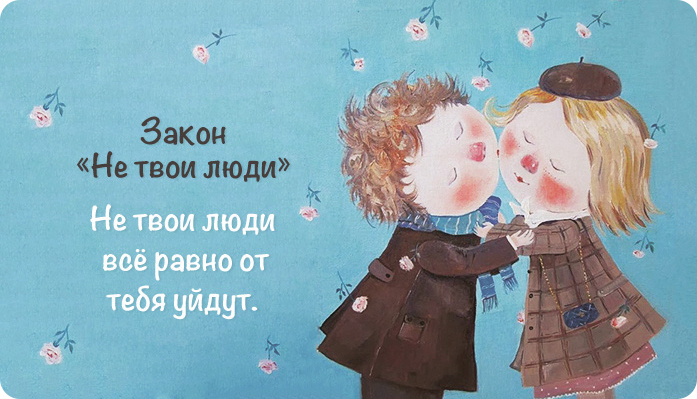 3925311_Zakoni_Greis (697x399, 175Kb)