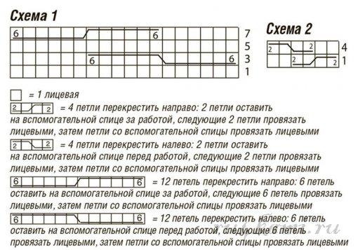3925311_Raskleshennii_belii_djemper_spicami_4 (510x357, 59Kb)