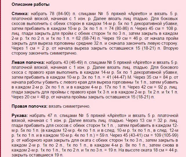 Безымянныйфжпр (642x541, 58Kb)