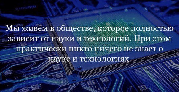 00ulixKFWcA1lhu (604x311, 64Kb)