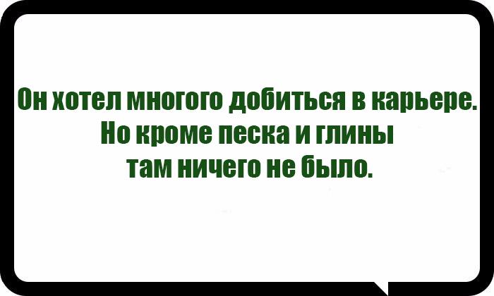 sm_um_1 (700x420, 129Kb)