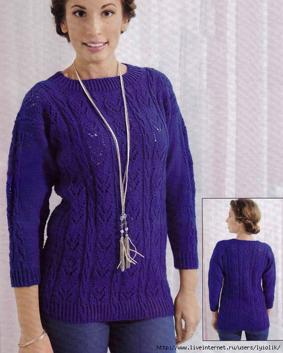 Пуловер С Ажурными Полосами Доставка