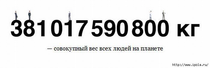 "alt=""Интересная математика""/2835299_INTERESNAYa_MATEMATIKA (700x227, 54Kb)"