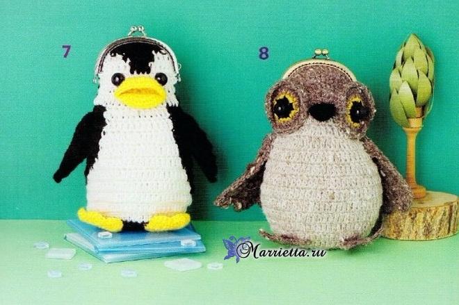 Детские кошельки крючком. Слоник, пингвин и черепашка (1) (660x439, 313Kb)