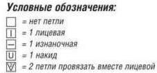02a_ (227x106, 4Kb)