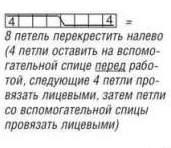 13-5 (171x148, 6Kb)