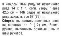 17-1 (218x128, 7Kb)