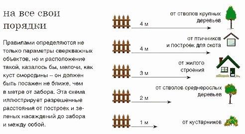 iHHYKM-UG5s (492x270, 36Kb)