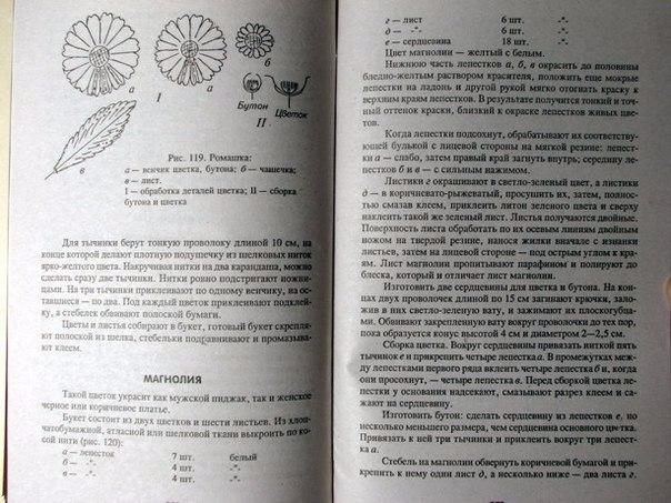 151 (604x453, 244Kb)