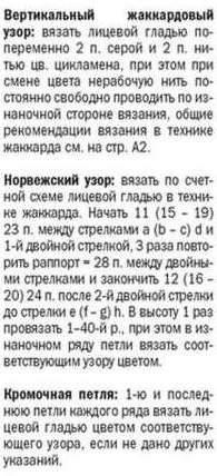 18-1- (195x428, 24Kb)