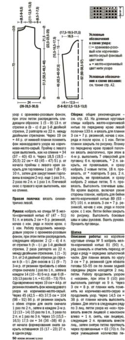 Fiksavimas.PNG1 (257x700, 270Kb)