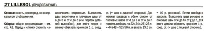 Fiksavimas.PNG1 (700x112, 89Kb)