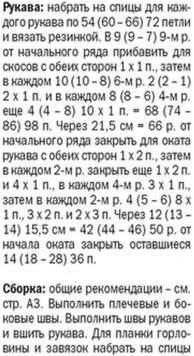 27-1_ (194x356, 21Kb)