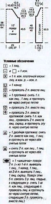 1419001620_373b (175x700, 156Kb)