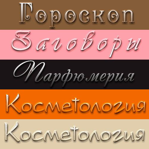 aramat_0J0183 (500x500, 150Kb)