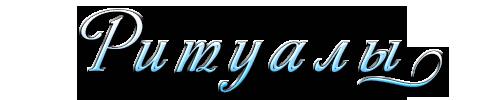 aramat_0J08 (500x100, 36Kb)