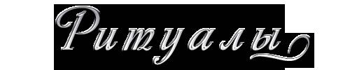 aramat_0J010 (500x100, 35Kb)