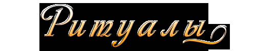 aramat_0J012 (500x100, 35Kb)