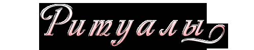 aramat_0J014 (500x100, 35Kb)