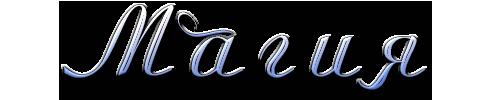 aramat_0J080 (500x100, 36Kb)