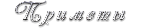 aramat_0J0100 (500x100, 39Kb)