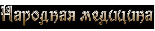 aramat_0J0121 (500x100, 37Kb)
