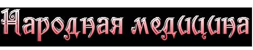 aramat_0J0123 (500x100, 37Kb)