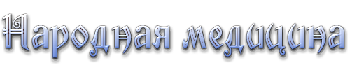 aramat_0J0125 (500x100, 37Kb)