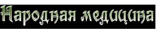 aramat_0J0127 (500x100, 38Kb)