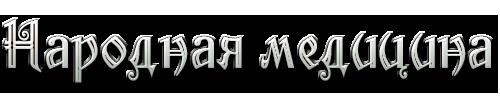aramat_0J0129 (500x100, 36Kb)