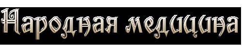 aramat_0J0131 (500x100, 37Kb)