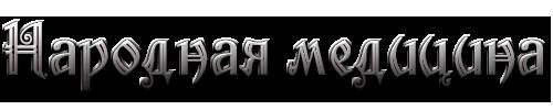 aramat_0J0133 (500x100, 35Kb)