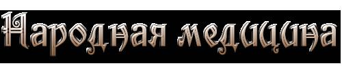 aramat_0J0135 (500x100, 37Kb)