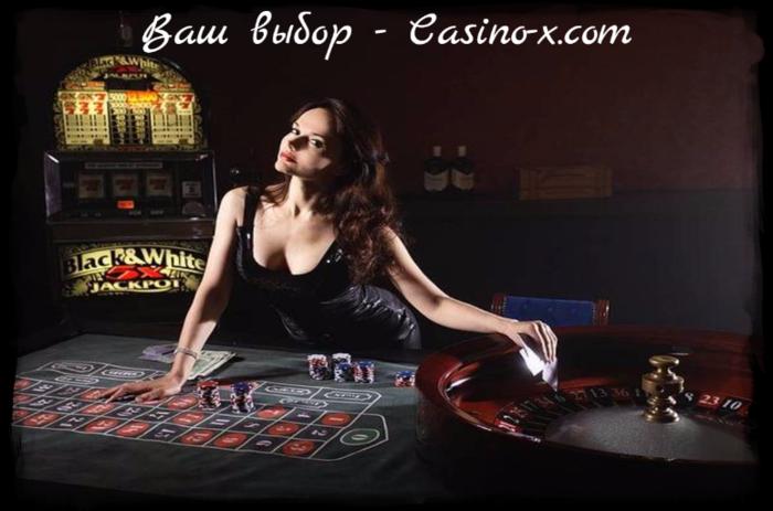 """alt=""""��� ����� - Casino-x.com!""""/2835299_VASh_VIBOR (700x463, 362Kb)"""