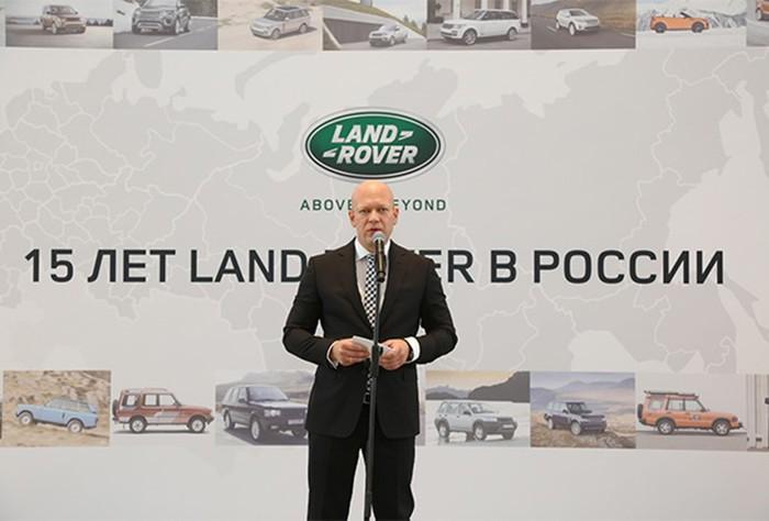 В России посчитали владельцев Land Rover — торжественное празднование 15-летия присутствия бренда в России