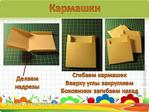 Превью шоколадница 4 (480x360, 208Kb)
