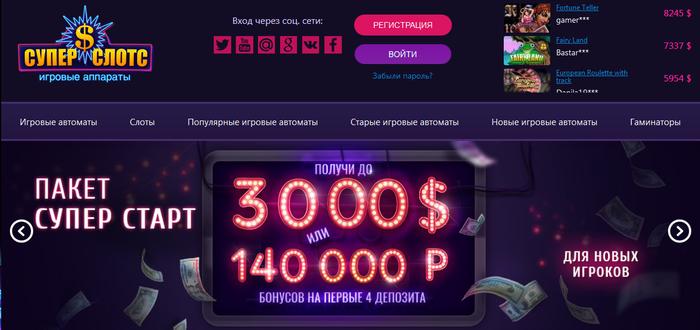 igrovie-avtomati-u-ksyushi