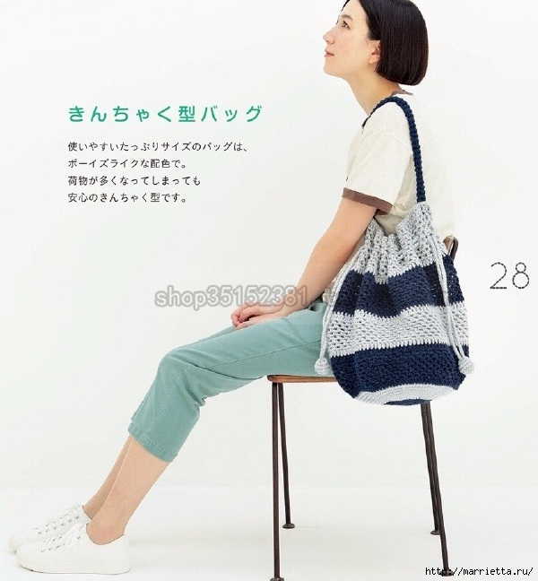 Спортивная сумка крючком. Схемы вязания (2) (600x648, 173Kb)
