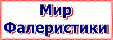 2719143_Clip2net_161024094604 (389x137, 48Kb)